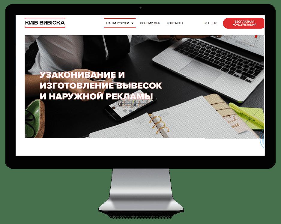 Маркетинговое агентство