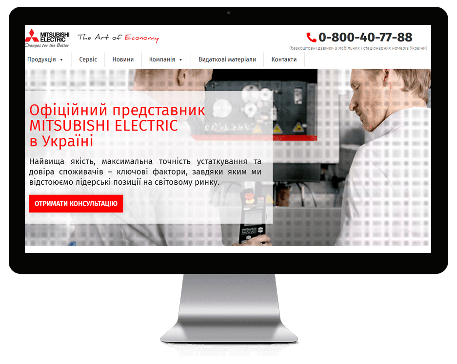 Электроэрозионное оборудование Mitsubishi Electric